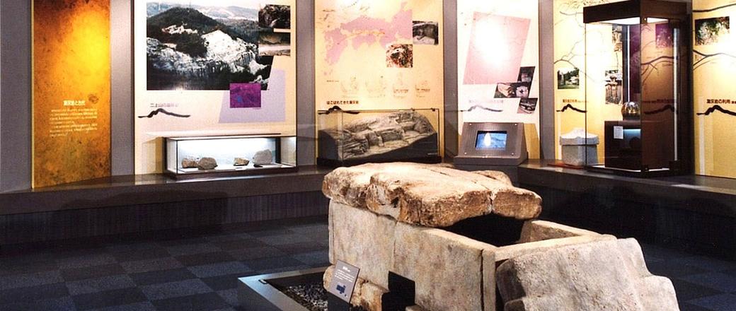 二上山博物館